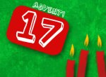 Tag 17 im Adventskalender